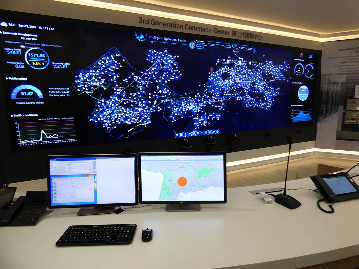 Command-Center-Huawei